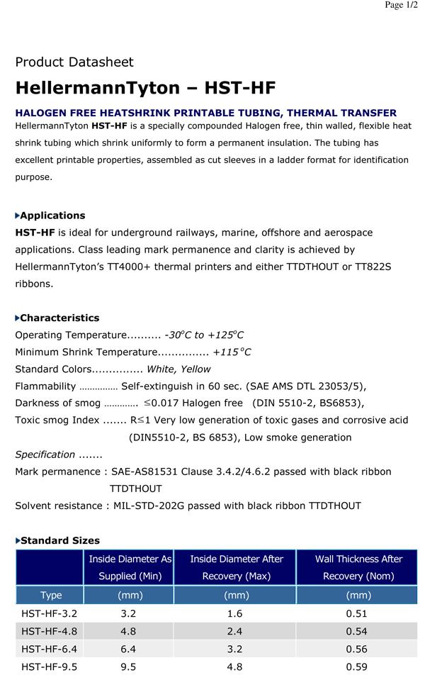 Datasheet-HST-HF-1.png
